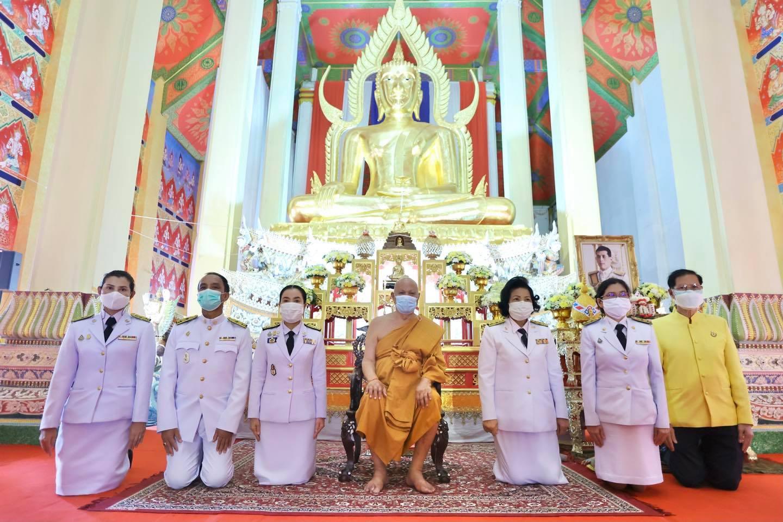 ดร.ยลดา ร่วมพิธีเจริญพระพุทธมนต์เพื่อถวายและเฉลิมพระเกียรติพระบาทสมเด็จพระเจ้าอยู่หัว เนื่องในโอกาสวันเฉลิมพระชนมพรรษา 28 กรกฎาคม 2564